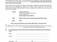 Application form for state administration workshop 2018 tamworth